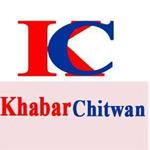 Khabar-Chitwan
